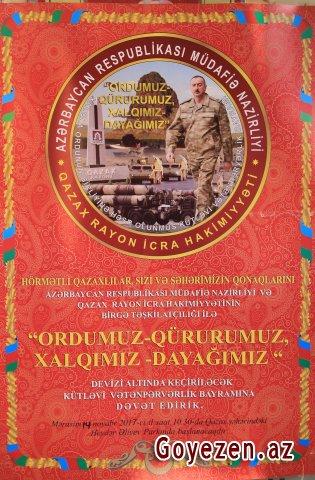 """Qazaxda """"Ordumuz-qürurumuz, xalqımız-dayağımız"""" mövzusunda möhtəşəm bayram tədbiri keçiriləcəkdir"""