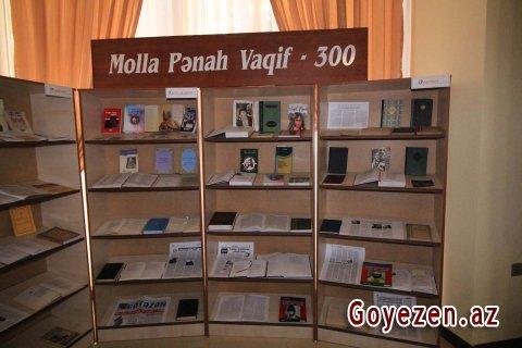 """Qazaxda """"Molla Pənah Vaqif"""" və """"Molla Pənah Vaqif. Biblioqrafiya"""" kitablarının və kitab sərgisinin təqdimatı olub"""