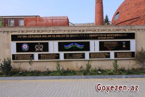 Qazax Şəhidlər Xiyabanı